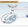Đèn phẫu thuật 4 bóng OL-300