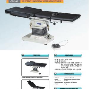 Bàn mổ đa năng điều khiển bằng điện cơ OT-200