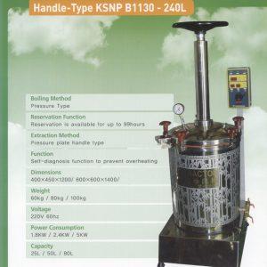 Bảng giá Máy sắc thuốc KSP 240L nhập khẩu hàn quốc