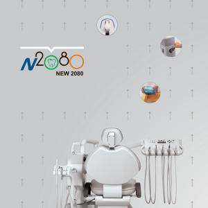 Bảng báo giá Ghế Nha Khoa N2080 mới nhất, cạnh tranh nhất